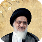 Kanz alHaqaeq Library icon
