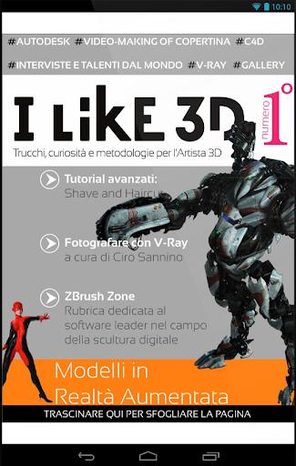 【免費新聞App】I Like 3D-APP點子
