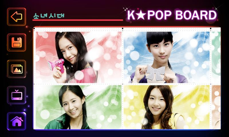K-pop Star Board_Free- screenshot