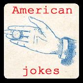 アメリカンジョーク