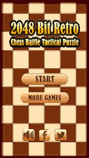 2048位復古棋戰