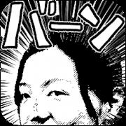 App MangaGenerator -Cartoon image- APK for Windows Phone