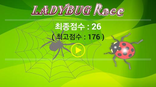 Ladybug Race - Ladybug Go Go