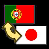 Tradutor Nipo-Português