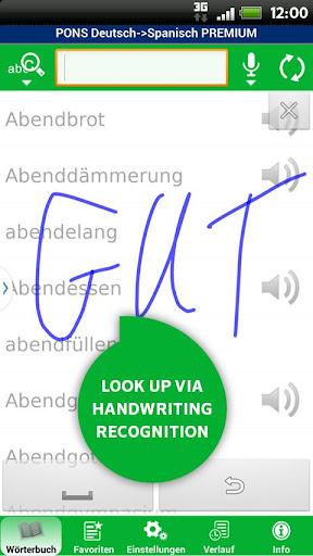 【免費書籍App】Spanish - German PREMIUM-APP點子