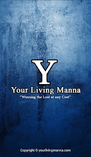 Your Living Manna- screenshot thumbnail