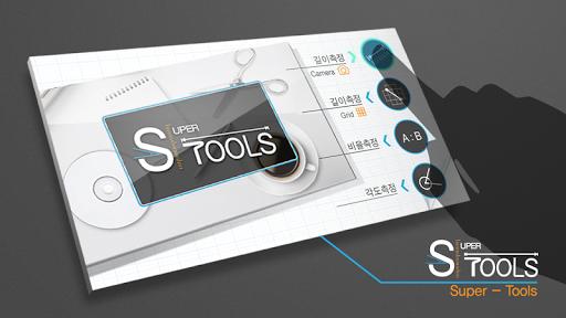 S-Tools 에스툴즈 Spen지원