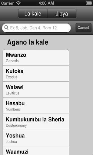 Bible in Swahili Free  screenshots 2