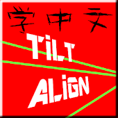 Learn Chinese Game TiltAlign