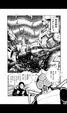 テレビランド版仮面ライダーZXのおすすめ画像4