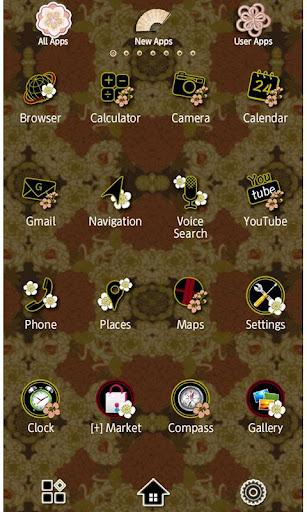 Tranquil Flower Empress Theme 1.3 Windows u7528 3