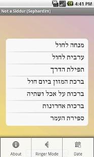 Not a Siddur (Sephardim)- screenshot thumbnail