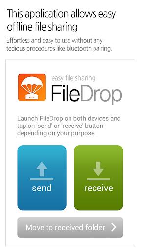 File Drop - Transfer Sharing