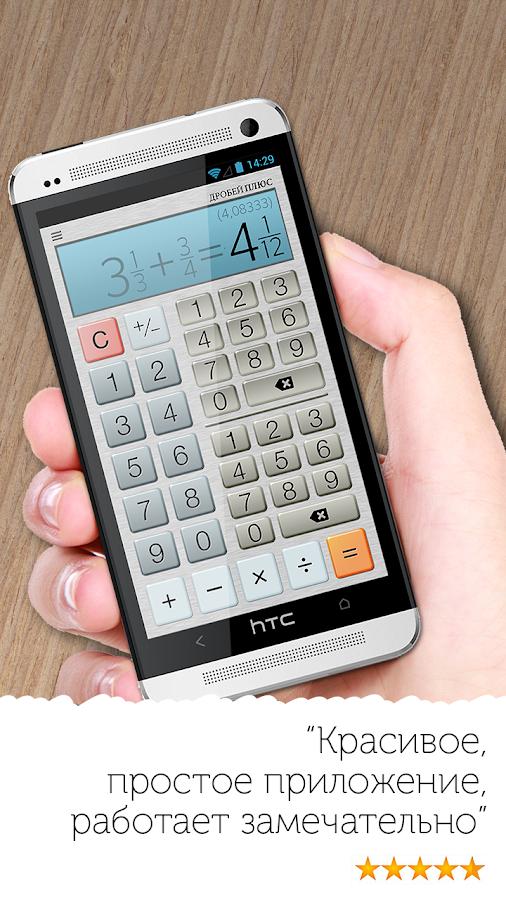 Калькулятор Сокращения Буквенных Выражений
