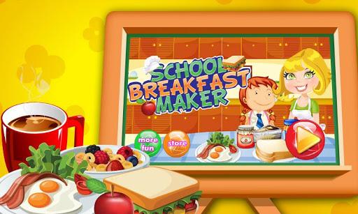 学校の朝食メーカー