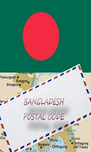 BANGLADESH POSTAL CODE- screenshot thumbnail