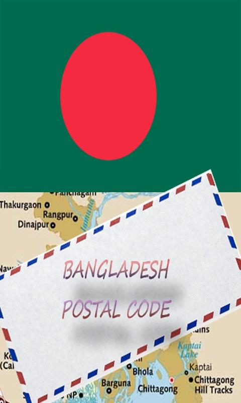 BANGLADESH POSTAL CODE - screenshot
