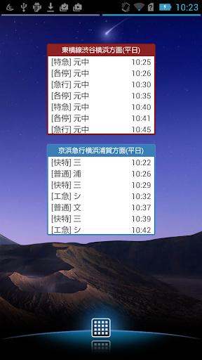 Myu6642u523bu8868 with u30a6u30a3u30b8u30a7u30c3u30c8&u30bfu30a4u30deu30fc&u5e30u308bu30b3u30fcu30eb 1.0.1 Windows u7528 2