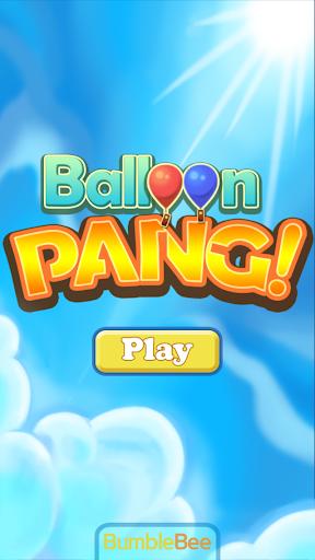 BalloonPang1
