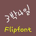 NeoThreenights™ Korea Flipfont icon