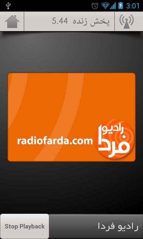 Radio Pasfarda / Radio Farda - screenshot