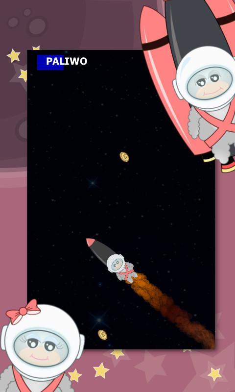 Kabu-Rocket-Launch 30