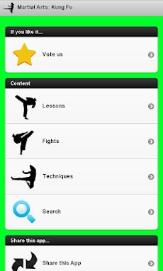 Kung Fu - Martial Artsのおすすめ画像1