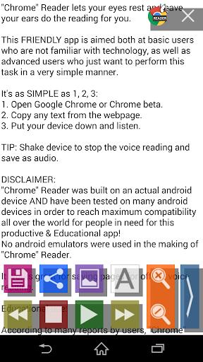 【免費生產應用App】Chrome Reader (Voice)-APP點子
