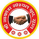 Shree Nakoda Social Group