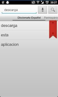 西班牙詞典RAE捐贈,