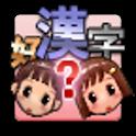 漢字読メール logo