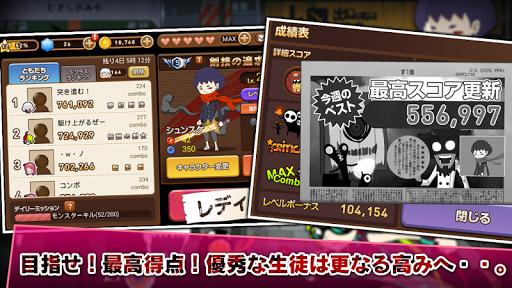 【免費動作App】スラッシュ!ブッタ切りアクションRPG-APP點子