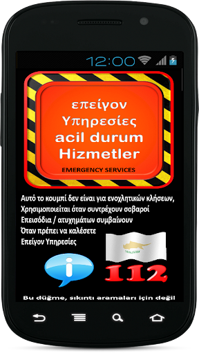 Emergency Services Cyprus