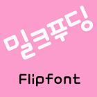 RixMilkPudding Korean Flipfont icon