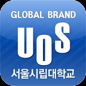 서울시립대학교 Smart UOS