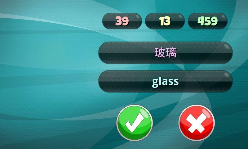 LingLing Learn English - screenshot