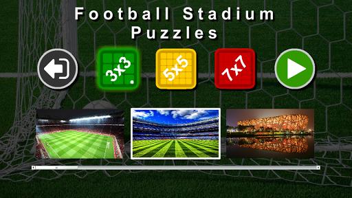 足球之謎:體育場館