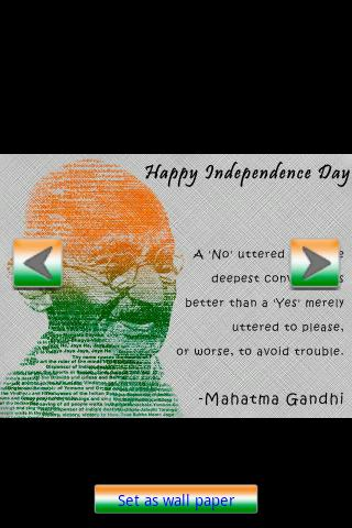 Happy Independence Day India- screenshot