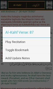 The Noble Qur'an - القرآن - screenshot thumbnail