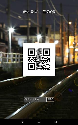 純綷掛機的遊戲app – 黑色軌跡(可離線掛機) | Apps Channel (Apps ...