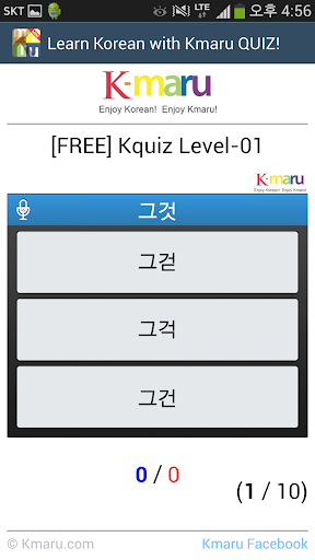 【免費教育App】Learn Korean - Kmaru QUIZ-APP點子
