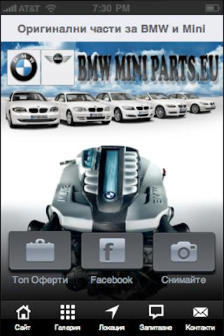 BMW Parts - screenshot