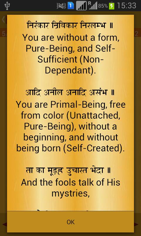 chaupai sahib path in hindi pdf