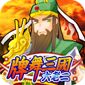 Three Kingdoms Big 2 icon