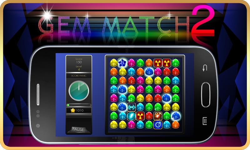 Gem Match- screenshot