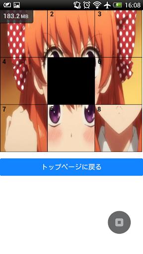 ~アニメ~スライドパズル