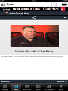 KATV Sports- screenshot thumbnail
