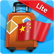 Phrasebook Chinese Lite