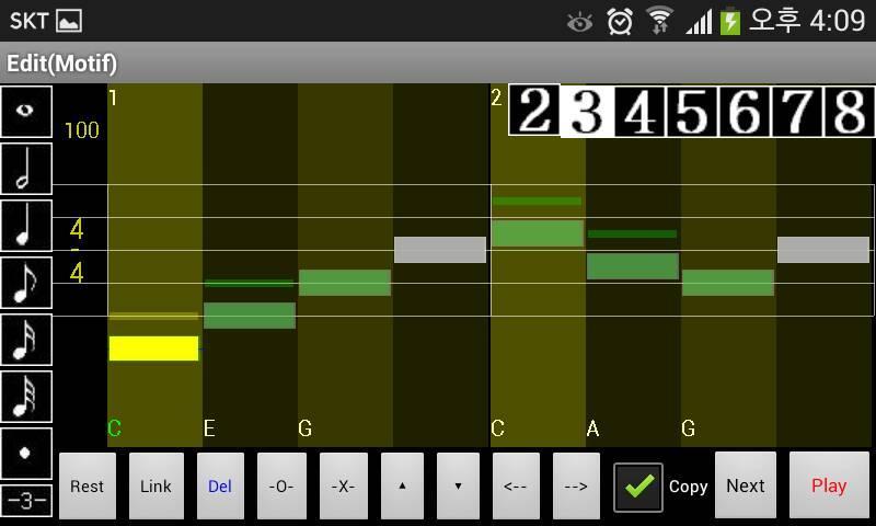 Ezy Melody Maker for Beginners - screenshot