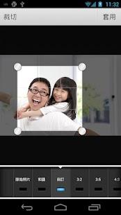 玩免費個人化APP|下載臉書來電秀照片編輯器 app不用錢|硬是要APP